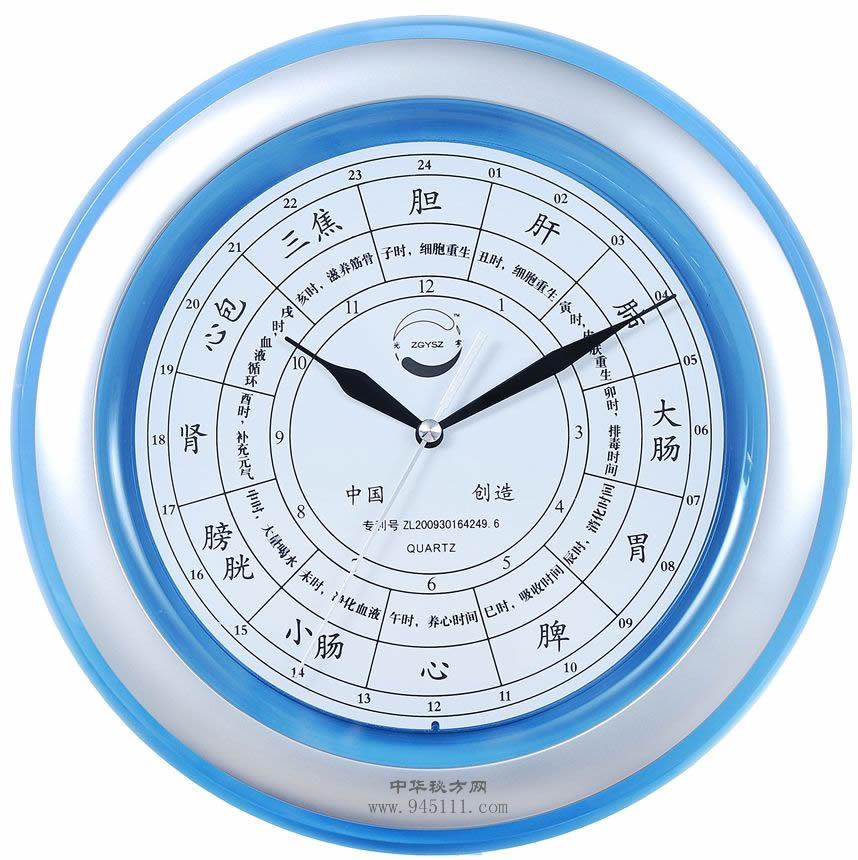 养生时钟-时辰经络时钟【养生工具】一个非常实用的八卦 时辰 经络时钟