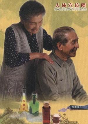 老年人家庭保健按摩14法